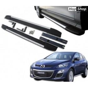 Степенки за Mazda CX-7 (2005-2011) от HopShop.Bg.