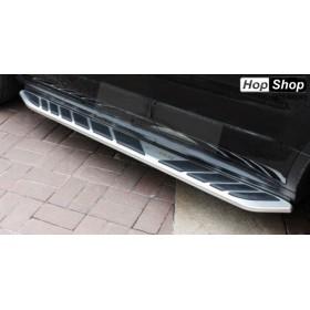 Степенки за Range Rover Evoque (2011+) от HopShop.Bg.