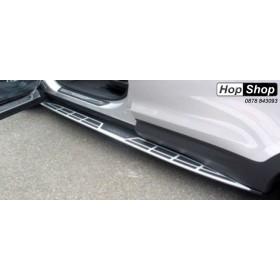 Степенки за Хюндай Санта Фе / Hyundai Santa Fe / IX45 (2012+) от HopShop.Bg.