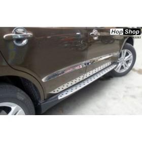 Степенки за Hyundai Santa Fe (2007-2012) от HopShop.Bg.
