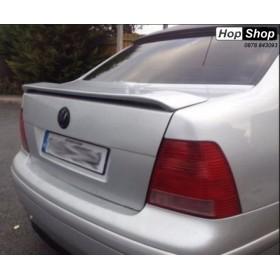 Спойлер Антикрило за VW Bora от HopShop.Bg.