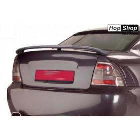 Спойлер Антикрило за Opel Vectra B (1996-2001) - 4 врати от HopShop.Bg.