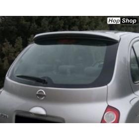 Спойлер Антикрило за Nissan Micra (2000-2010) от HopShop.Bg.