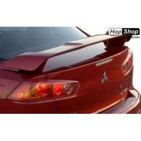 Спойлер Антикрило за Mitsubishi Lancer (2008+) от HopShop.Bg.