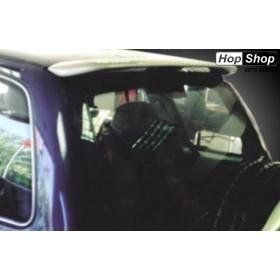 Спойлер Антикрило за Kia Sportage (2002-2010) от HopShop.Bg.