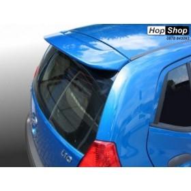 Спойлер Антикрило за Hyundai I10 от HopShop.Bg.