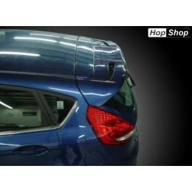 Спойлер Антикрило за Ford Fiesta (2008+) от HopShop.Bg.