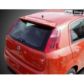Спойлер Антикрило за Fiat Grande Punto (2006+) от HopShop.Bg.