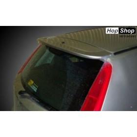 Спойлер Антикрило за Fiat Punto (1999-2010) - 5D от HopShop.Bg.