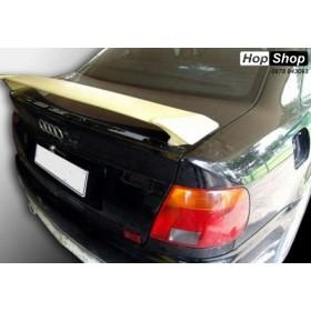 Спойлер Антикрило за Audi A4 (1995-2001) от HopShop.Bg.