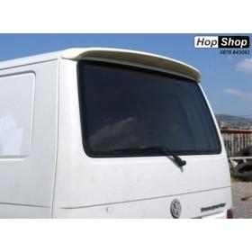 Спойлер Антикрило за VW Transporter T4 с 1 врата отзад от HopShop.Bg.