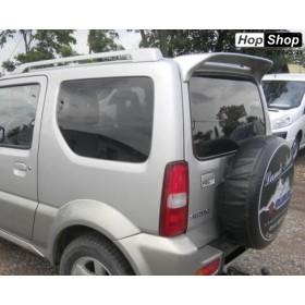 Спойлер Антикрило за Suzuki Jimny от HopShop.Bg.