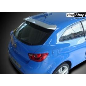 Спойлер Антикрило за Seat Ibiza (2008+) - 3 врати от HopShop.Bg.
