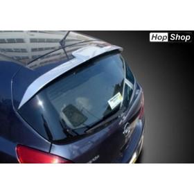 Спойлер Антикрило за Opel Corsa D  (2006-2014) -  5 врати от HopShop.Bg.