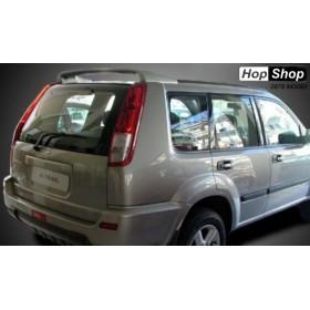 Спойлер Антикрило за Nissan X-Trail (2000-2007) от HopShop.Bg.
