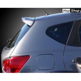 Спойлер Антикрило за Nissan Qashqai (2007+) от HopShop.Bg.