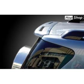 Спойлер Антикрило за Daihatsu Terios (2006+) от HopShop.Bg.
