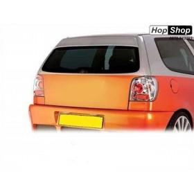 Спойлер за задно стъкло VW POLO 6N  (94-99) от HopShop.Bg.