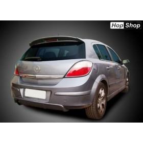 Спойлер Антикрило за Opel Astra H (2004-2009) - 5 врати от HopShop.Bg.