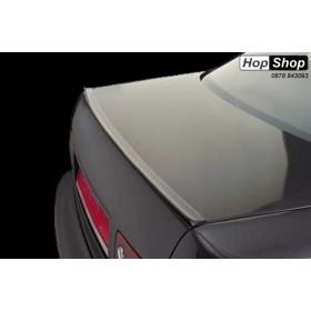 Лип спойлер багажник за Шкода Суперб сед (2001+) от HopShop.Bg.