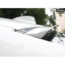 Спойлер за задно стъкло или багажник - 111cm от HopShop.Bg.