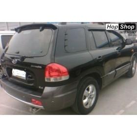 Спойлер Антикрило за Hyundai Santa Fe (2001-2007) от HopShop.Bg.