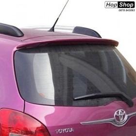 Спойлер Антикрило за Toyota Yaris (2006-2011) - OEM от HopShop.Bg.