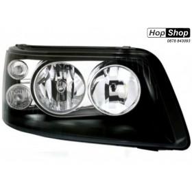 Кристални фарове  VW TRANSPORTER T5 (2003-2009) - черни от HopShop.Bg.