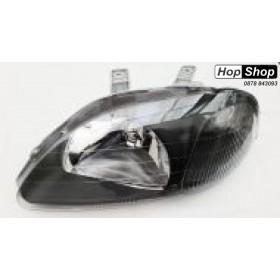 Кристални фарове за Honda Civic (1996-1998) - черни JDM от HopShop.Bg.