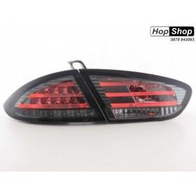 Диодни стопове SEAT LEON 1P (2005-2009) - опушени от HopShop.Bg.