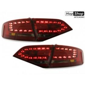 Диодни стопове  AUDI A4 седан (2007+) - червени / опушен хром от HopShop.Bg.