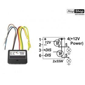Модул автоматично включване - за дълги светлини с проценти от HopShop.Bg.