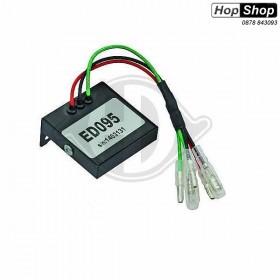 Модул за дневни светлини на фарове SONAR - ED095 от HopShop.Bg.
