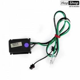 Модул за дневни светлини на фарове SONAR - ED050 от HopShop.Bg.