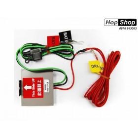 Модул за дневни светлини на фарове SONAR - ED038 от HopShop.Bg.