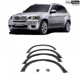 Раздувки вежди за калник на BMW X5 E70 (2007-2015) - M-Tech от HopShop.Bg.