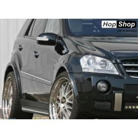 Раздувки вежди за калник на Mercedes W164 ML (2005-2012) - AMG Дизайн от HopShop.Bg.