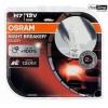 Халогенна крушка Н7 - Osram Ultra Life - 2бр. блистер от HopShop.Bg.