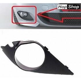 Капачка за халоген предна броня BMW E60 / E61 М-Tech (2003-2010) - дясна от HopShop.Bg.