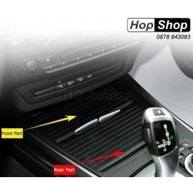 Капаче за централна конзола на BMW X5 E70, X6 E71 (2007+) от HopShop.Bg.