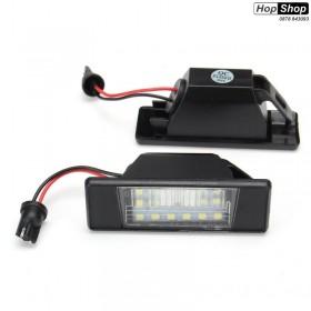 Плафони за осветление задния номер за Nissan Qashqai / Juke / X-Trail (2007+) , с диоди от HopShop.Bg.