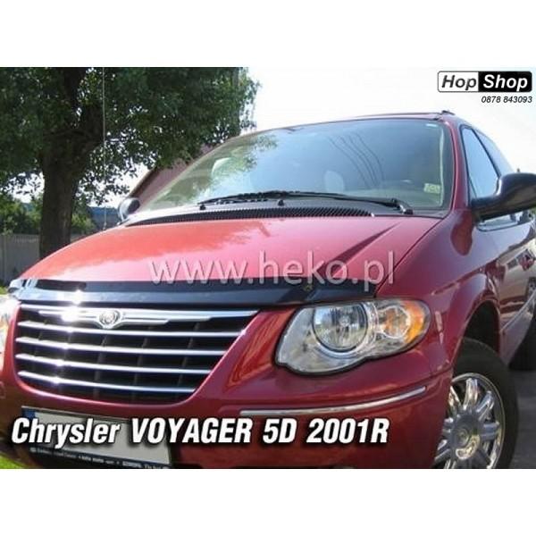 Дефлектор за преден капак CHRYSLER VOYAGER (2000+) от категория Дефлектор за Chrysler