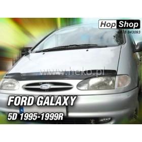 Дефлектор за преден капак FORD GALAXY (95-99) от HopShop.Bg.