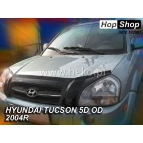 Дефлектор за преден капак HYUNDAI TUCSON (2004-2010) от HopShop.Bg.