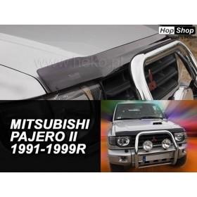 Дефлектор за преден капак Mitsubishi Pajero II 3/5d 91-99r от HopShop.Bg.