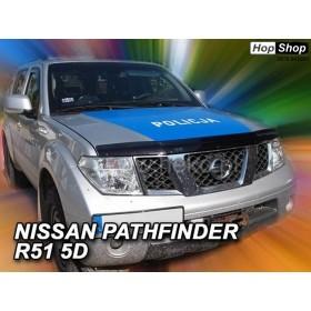 Дефлектор за преден капак Nissan Pathfinder / NISSAN NAVARA od 2004-10r(U) от HopShop.Bg.