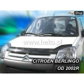 Дефлектор за преден капак PEUGEOT PARTNER - Citroen Berlingo I / Peugeot Partner I after facelifting 2002r.→2008r. от HopShop.Bg.