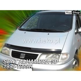 Дефлектор за преден капак VW Sharan / Seat Alhambra (1995-2000) от HopShop.Bg.