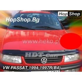 Дефлектор за преден капак VOLKSWAGEN PASSAT - 1994 – 1997R. (B 4) от HopShop.Bg.