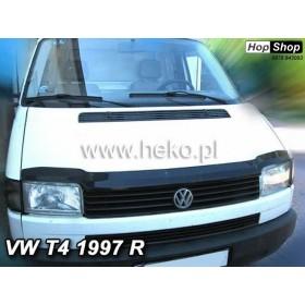 Дефлектор за преден капак VW CARAWELLE / T4 (1991-1997) от HopShop.Bg.